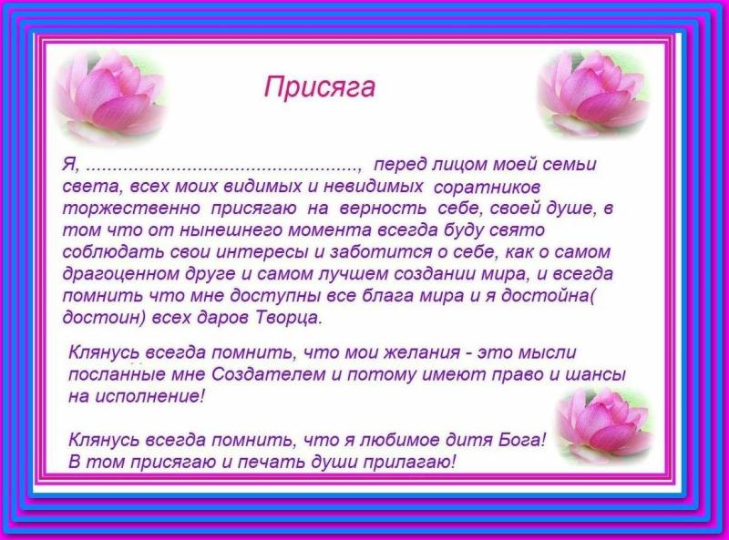 магия_женщины-magia_genshiny