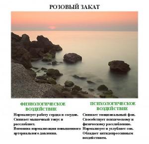 волшебные_фотографии_volshebnye_fotografii