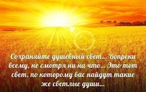 рецепты_здоровья_receptu_zdorovia