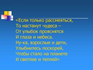 техника_симорона_tehnika_simorona