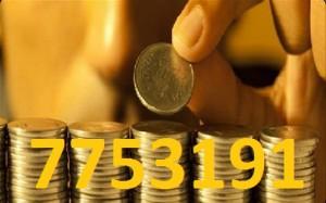 Цифровая формула удачи: денежная мантра, Счастливый билет