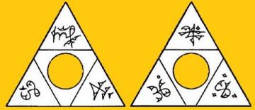 денежный_треугольник