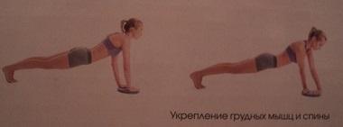 диск_здоровья (2)