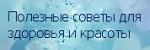 knopka