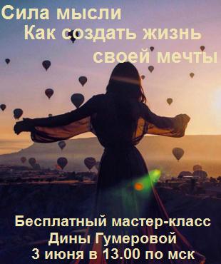 sila_mysli