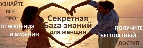 rezepov_baza_znanii