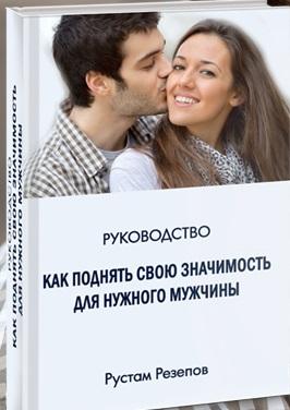 znaghimost_rezepov