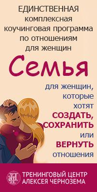 Алексей_Чернозем