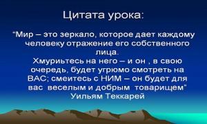 волшебное_зеркало_volshebnoe_zerkalo
