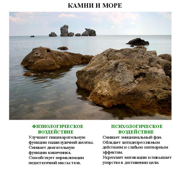 волшебные_картинки_volshebnye_kartinki (4)