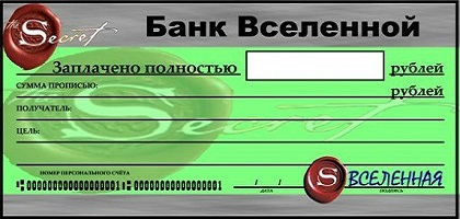 ghek-izobilia-skaghat (2)