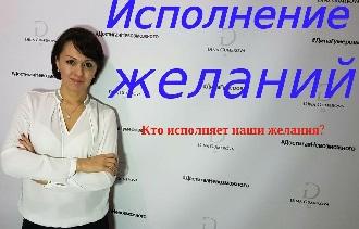ispolnenie_gelanii_dina_gymerova