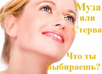 myza_gymerova