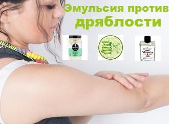 protiv_dpiablosti_kogi