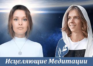 ливанда_элан_медитации_музыка