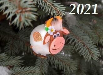 ghto_gotovit_na_novyi_god_2021